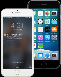 iphone_02